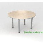 Стол конференционный диаметр 1,2 х 0,755Н