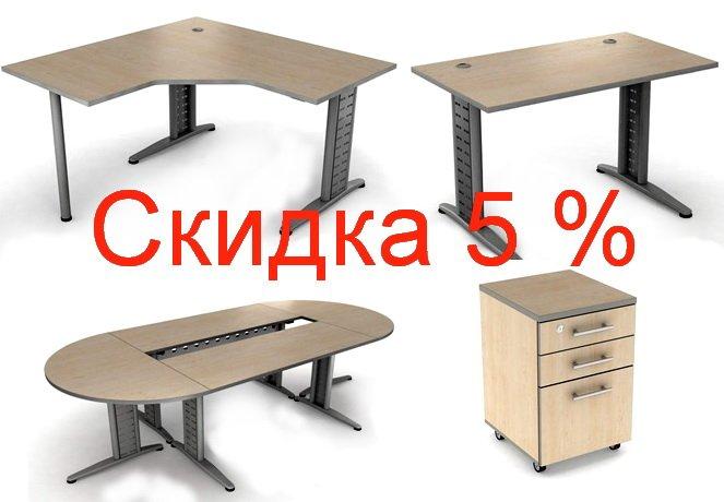 продажа офисной мебели в рассрочку